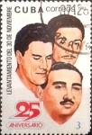 Stamps Cuba -  Intercambio 0,20 usd 3 cents. 1981