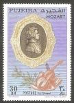 Stamps : Asia : United_Arab_Emirates :  Fujeira - 126 - Mozart