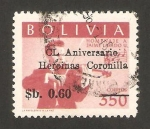 Stamps Bolivia -  449 - 150 anivº de las Heroínas Coronilla