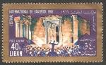 Sellos del Mundo : Asia : Líbano : Festival internacional de Baalbeck, Orquesta