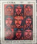 Stamps : America : Cuba :  Intercambio agm 0,45 usd 13 cents. 1971