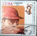 Stamps : America : Cuba :  Intercambio agm 0,20 usd 2 cents. 1980