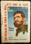 Sellos del Mundo : America : Cuba :  Fidel Castro