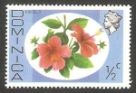 Stamps : America : Dominica :  447 - Flor hibiscus