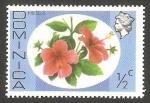 Sellos del Mundo : America : Dominica : 447 - Flor hibiscus