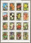 Stamps : Asia : United_Arab_Emirates :  Umm al Qiwain - Flores