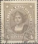 Sellos del Mundo : America : Chile : Intercambio 0,20  usd  4 cents. 1918