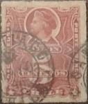 Stamps : America : Chile :  Intercambio 0,55  usd  5 cents. 1877