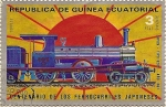 Stamps of the world : Equatorial Guinea :  Centenario de los ferrocarriles japoneses