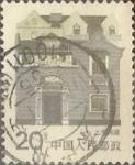 Sellos de Asia - China -  Intercambio 0,20 usd 20 f. 1986