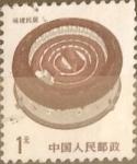 Sellos del Mundo : Asia : China : Intercambio 0,60 usd 1 yuan 1986