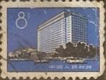 Sellos del Mundo : Asia : China : Intercambio 0,20 usd 8 f. 1974