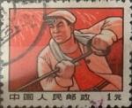 Sellos del Mundo : Asia : China : Intercambio 2,75 usd 1 yuan 1970