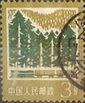 Stamps China -  Intercambio 0,20 usd 3 f. 1977