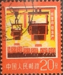 Sellos del Mundo : Asia : China : Intercambio 0,20 usd 50 f. 1977