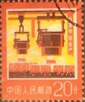 Sellos de Asia - China -  Intercambio cxrf3 0,20 usd 50 f. 1977
