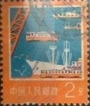 Sellos del Mundo : Asia : China : Intercambio 0,20 usd 2 f. 1977