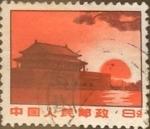 Sellos del Mundo : Asia : China : Intercambio 0,35 usd 8 f. 1969
