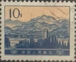 Sellos del Mundo : Asia : China : Intercambio 0,20 usd 10 f. 1974