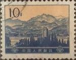 Sellos de Asia - China -  Intercambio 0,20 usd 10 f. 1974