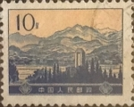 Stamps China -  Intercambio 0,20 usd 10 f. 1974