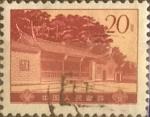 Sellos de Asia - China -  Intercambio 0,20 usd 20 f. 1974