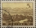Sellos del Mundo : Asia : China : 5 f. 1974