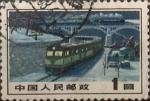 Stamps : Asia : China :  Intercambio aexa 0,20 usd 1 yuan 1974