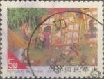 Stamps : Asia : Taiwan :  Intercambio 0,20 usd 5 yuan 1996