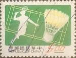 Sellos de Asia - Taiwán -  Intercambio nf4xb1 0,20 usd 5 yuan 1997