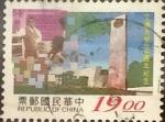 Sellos de Asia - Taiwán -  Intercambio 0,70 usd 19 yuan 1996