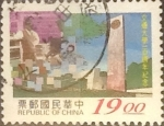 Stamps : Asia : Taiwan :  Intercambio 0,70 usd 19 yuan 1996