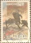 Sellos de Asia - Taiwán -  Intercambio 0,20 usd 5 yuan 1995