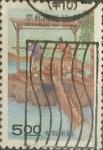 Stamps Taiwan -  Intercambio 0,20 usd 5 yuan 1994