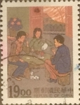 Sellos de Asia - Taiwán -  Intercambio 0,75 usd 19 yuan 1994