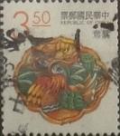 Sellos de Asia - Taiwán -  Intercambio 0,20 usd 3,50 yuan 1993