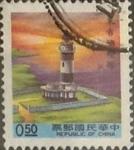 Sellos de Asia - Taiwán -  Intercambio 0,20 usd 50 cents. 1991