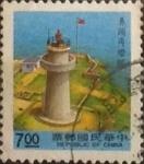 Sellos de Asia - Taiwán -  Intercambio 0,25 usd 7 yuan 1991
