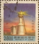 Sellos de Asia - Taiwán -  Intercambio cryf 1,10 usd 28 yuan 1992