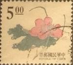 Sellos del Mundo : Asia : Taiwán :  Intercambio nfb 0,20 usd 5 yuan 1995