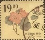 Sellos de Asia - Taiwán -  Intercambio 0,85 usd 19 yuan 1995