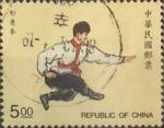 Stamps Taiwan -  Intercambio cxrf 0,20 usd 5 yuan 1997