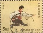 Sellos de Asia - Taiwán -  Intercambio agm 0,20 usd 5 yuan 1997