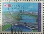 Sellos de Asia - Taiwán -  Intercambio 0,20 usd 5 yuan 1997