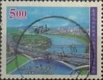 Stamps : Asia : Taiwan :  Intercambio 0,20 usd 5 yuan 1997
