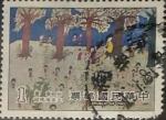 Sellos de Asia - Taiwán -  Intercambio 0,20 usd 1 yuan 1981
