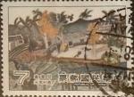 Stamps : Asia : Taiwan :  Intercambio 0,25 usd 7 yuan 1981