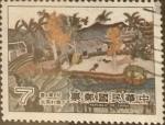 Sellos de Asia - Taiwán -  Intercambio 0,25 usd 7 yuan 1981