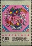 Sellos de Asia - Taiwán -  Intercambio cryf 0,45 usd 5 yuan 1993