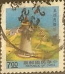 Stamps : Asia : Taiwan :  Intercambio 0,25 usd 7 yuan 1990